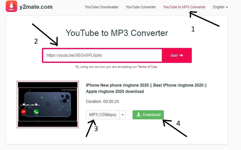 यूट्यूब से कैसे बेस्ट रिंगटोन डाउनलोड करे