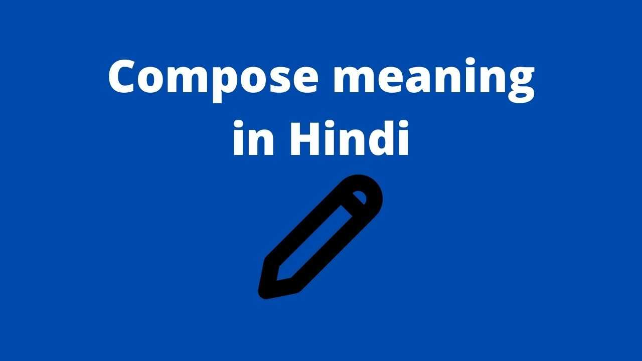 Compose meaning in Hindi